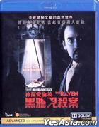 The Raven (2012) (Blu-ray) (Hong Kong Version)