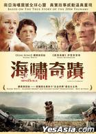 The Impossible (2012) (DVD) (Hong Kong Version)