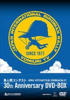 Tori Ningen Contest 30th Anniversary DVD-BOX (Japan Version)