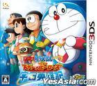 ドラえもん のび太の宇宙英雄記 (3DS) (日本版)