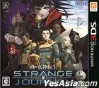 真・女神轉生 DEEP STRANGE JOURNEY (3DS) (普通版) (日本版)