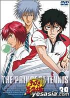 Prince of Tennis Vol.39 (Japan Version)