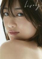 Kudo Haruka Photobook 'Lively'