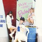 Sorashido - Nene - (DVD+CD) (Japan Version)