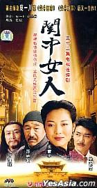 Guan Zhong Nu Ren (Vol.1-32) (End) (China Version)