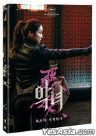 The Villainess (2DVD) (Korea Version)