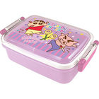 Crayon Shin-Chan Lunch Box (Purple)