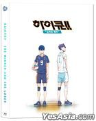 Haikyu!! The Movie - The Winner and the Loser (Blu-ray) (Scanavo Case Limited Edition) (Korea Vesion)