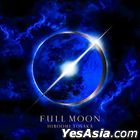 FULL MOON (ALBUM+DVD) (Taiwan Version)