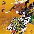 Raijin (Normal Edition)(Japan Version)