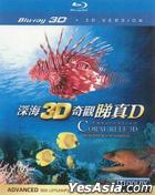 Fascination Coral Reef 3D Hunters & The Hunted (Blu-ray) (2D + 3D) (Hong Kong Version)