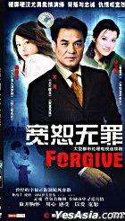 Forgive (H-DVD) (End) (China Version)