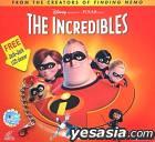 The Incredibles (VCD) (English Version) (Hong Kong Version)