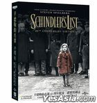 Schindler's List 25th Anniversary Edition (4K Ultra HD + Blu-ray + Bonus Blu-ray + Booklet) (Steelbook) (Taiwan Version)