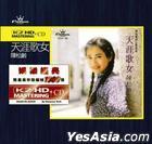 Tian Ya Ge Nu (K2HD)