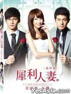 The Fierce Wife Final Episode (2012) (DVD) (Regular Version) (Taiwan Version)