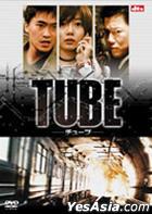 TUBE  (Japan Version)
