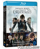 Fantastic Beasts Double Pack: Fantastic Beasts and Where to Find Them & The Crimes of Grindelwald (Blu-ray) (2-Disc) (Limited Edition) (Korea Version)