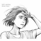 Soft Landing (ALBUM+DVD)  (First Press Limited Edition) (Japan Version)