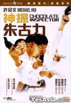 Chocolate Inspector (1986) (DVD) (Hong Kong Version)
