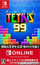 TETRIS 99 (Japan Version)