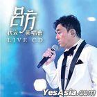 Lui Fong Concert Live 2015