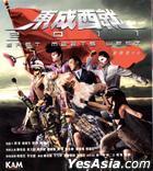 东成西就 2011 (VCD) (香港版)