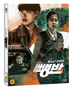 Hit-and-Run Squad (Blu-ray) (Korea Version)