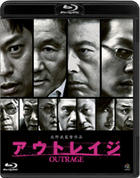 Outrage (Blu-ray) (English Subtitled) (Japan Version)