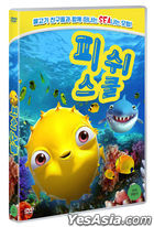 Fish School (DVD) (Korea Version)