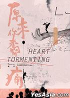 Heart Tormenting