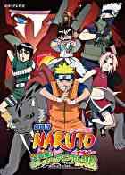 NARUTO Theatrical Feature : Daikofun! Mikazukito no Animal Panic Dattebayo (DVD) (Japan Version)