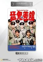 The Haunted Cop Shop (DVD) (Joy Sales Version) (Hong Kong Version)