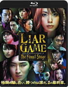 Liar Game: The Final Stage (Blu-ray) (Standard Edition) (Japan Version)