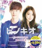 Pinocchio (DVD) (Box 2) (Special Priced Edition) (Japan Version)