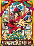 One Piece 2021年月历 (日本版)
