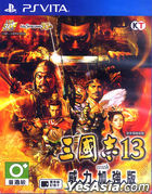 三國志 13 with 威力加強版 (亞洲中文版)