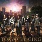 TOKYO SINGING (ALBUM+BLU-RAY) (First Press Limited Edition) (Japan Version)