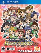 Idol Master Must Songs Aka-Ban (Japan Version)