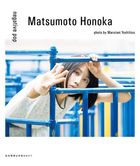 Honoka Matsumoto 1st PHOTO BOOK 'negative pop'