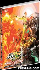 Kamen Rider OOO And W Feat. Skull Movie War  (DVD) (Director's Cut) (Hong Kong Version)