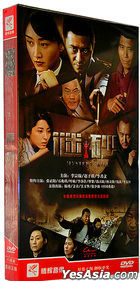 Mystery Kill (2015) (H-DVD) (Ep. 1-44) (End) (China Version)