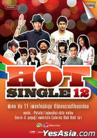 Grammy : Hot Single Vol.12 Karaoke (DVD) (Thailand Version)