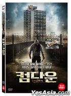 Comedown (DVD) (Korea Version)