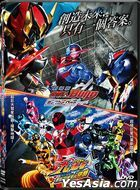 Kamen Rider Build x Uchu Sentai KyuRanger The Movie (2018) (DVD) (Hong Kong Version)