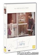 On July 7 (DVD) (Korea Version)