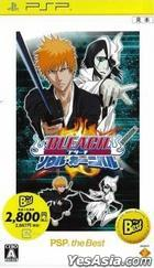 Bleach Soul Carnival (Bargain Edition) (Japan Version)
