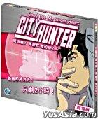 City Hunter - Good Bye My Sweet Heart (VCD) (Hong Kong Version)