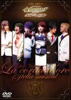 Neo Romance Stage - Kin'iro no Corda Stellar Musical (DVD) (Normal Edition) (Japan Version)
