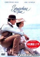 Somewhere in Time (1980) (DVD) (Hong Kong Version)